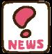 File:Menu news.png
