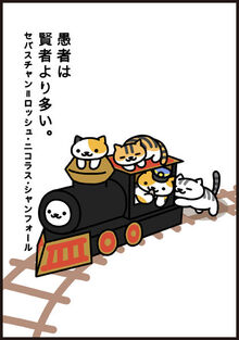 Manga44 P3