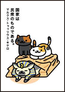 Manga14 P3