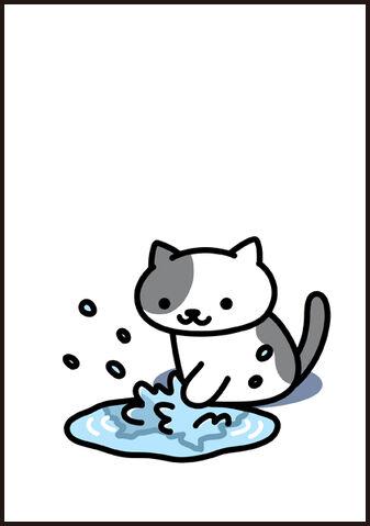 File:Manga28 P2.jpg
