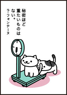 Manga34 P3