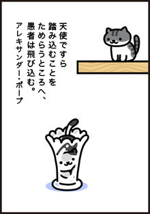 Manga19 P3