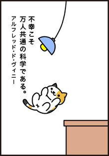 Manga45 P3