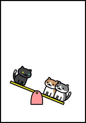 File:Manga32 P2.jpg