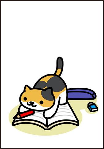 File:Manga18 P2.jpg