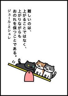 Manga32 P3