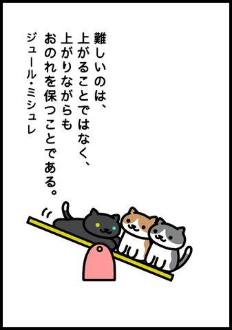 File:Manga32 P3.jpg