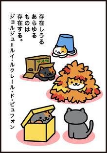 Manga36 P3
