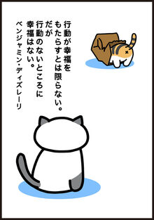 Manga8 P3