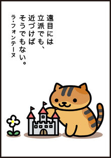 Manga37 P3