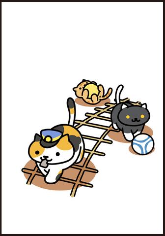 File:Manga2 P2.png