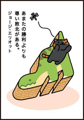 File:Manga47 P3.jpg