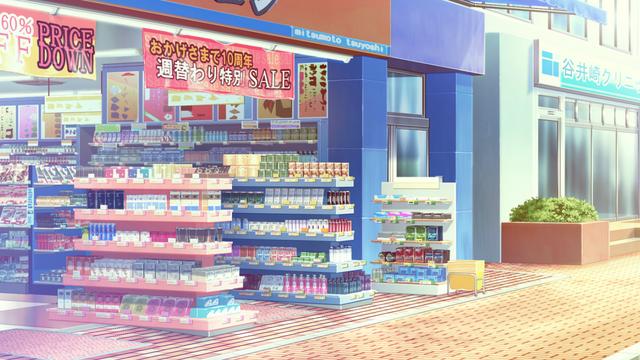 File:Drug Store.png