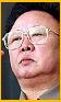 Banner-GS14-Kim