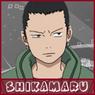 Avatar-Munny7-Shikamaru