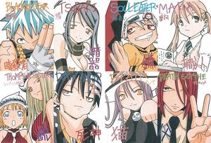 SoulEater-maincharacters