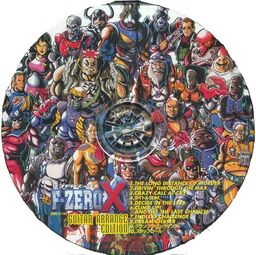 Characters of F-Zero X
