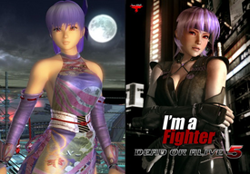 Ayane (Dead or Alive) 2