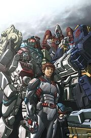 Energon023-cover