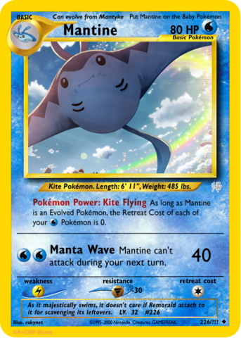 File:Mantine.png
