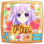 Hyperdimension Neptunia mk2 - Trophy - Happily Ever After