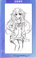 First ever art of Older Neptune - HDNMk2 Art Collector's Album