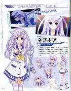 Nepgear.full.1628562