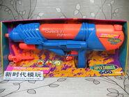 SuperCharger600AlternateBox
