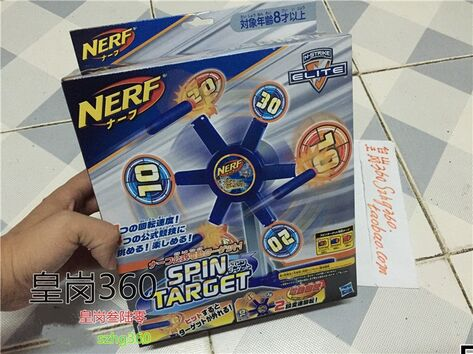 ファイル:Spin target.jpg