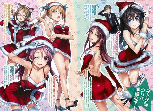 File:Light Novel 6 color 2.png