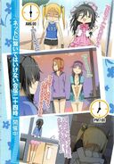 Light Novel v3 color 2
