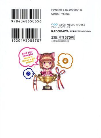 File:Light Novel 7 backside.jpg