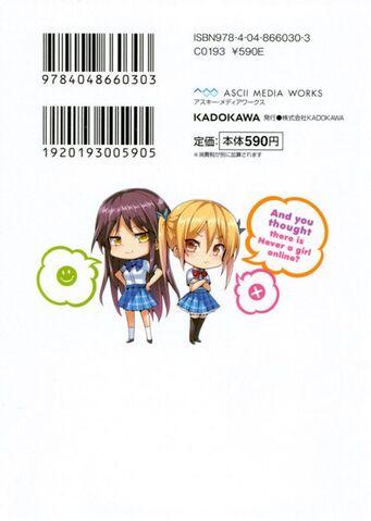 File:Light Novel v2 backside.jpg