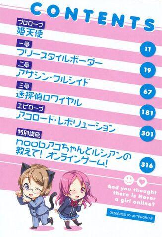 File:Light Novel 9 Pic Intro.jpg