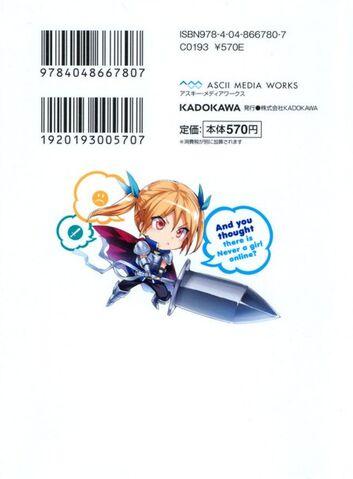 File:Light Novel 5 backside.jpg