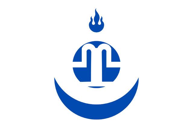 File:Flag of Golden Horde.jpg
