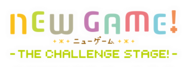 NEW GAME! -THE CHALLENGE STAGE!- Official Logo