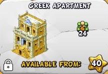 File:Greekapt.jpg