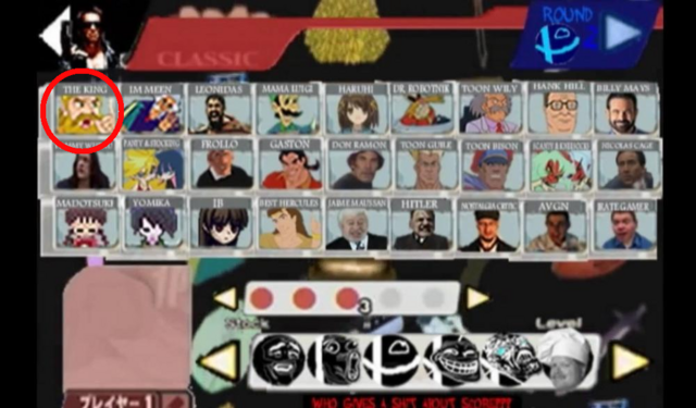 File:Roster The King is the considered as a main character hehehe....png
