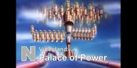 Videoland: Palace of Power