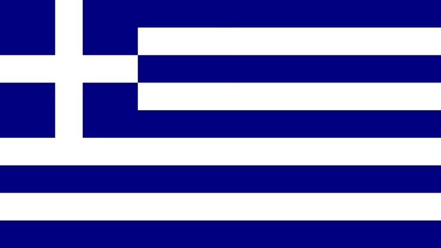 File:Greek.jpg