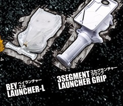 File:Launcher Grip and Launcher-L.jpg