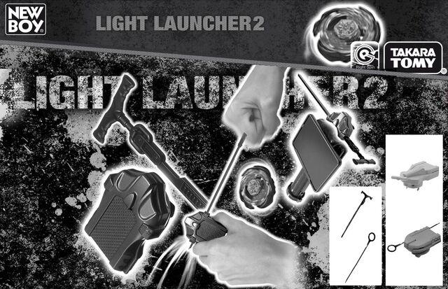 File:Light-lanunchr--2.jpg