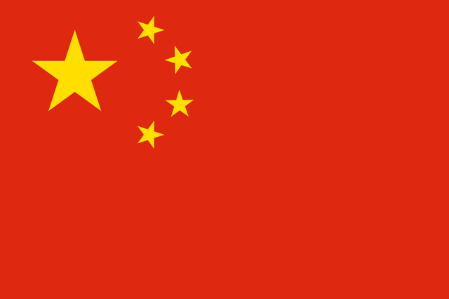 File:Flag of the People's Republic of China svg.png