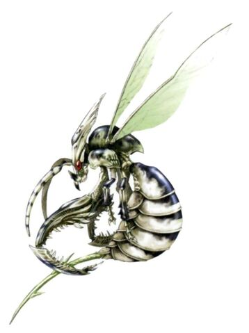 File:Bite Bug.jpg