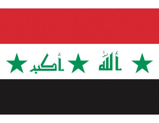 File:Iraq Flag.jpg