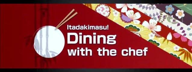 File:Itadakimasu.jpg