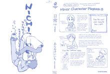Nichijou-5170639