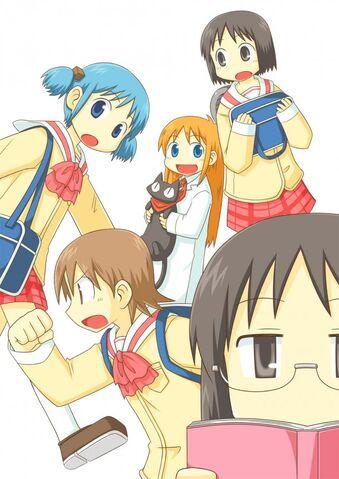 File:Nichijou-shakaw.jpg