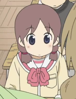 Ogo anime